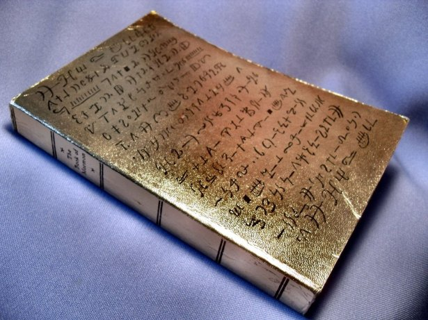 Book of Mormon Golden Plates